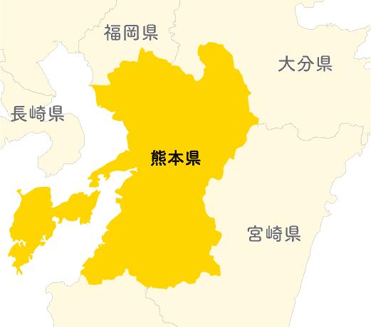 対応エリア:熊本県 熊本 電気工事のキューケン | 株式会社キューケンシステム
